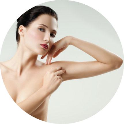chirurgie-esthetique-des-bras