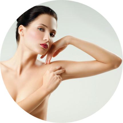 Chirurgie esthétique des bras à Nantes